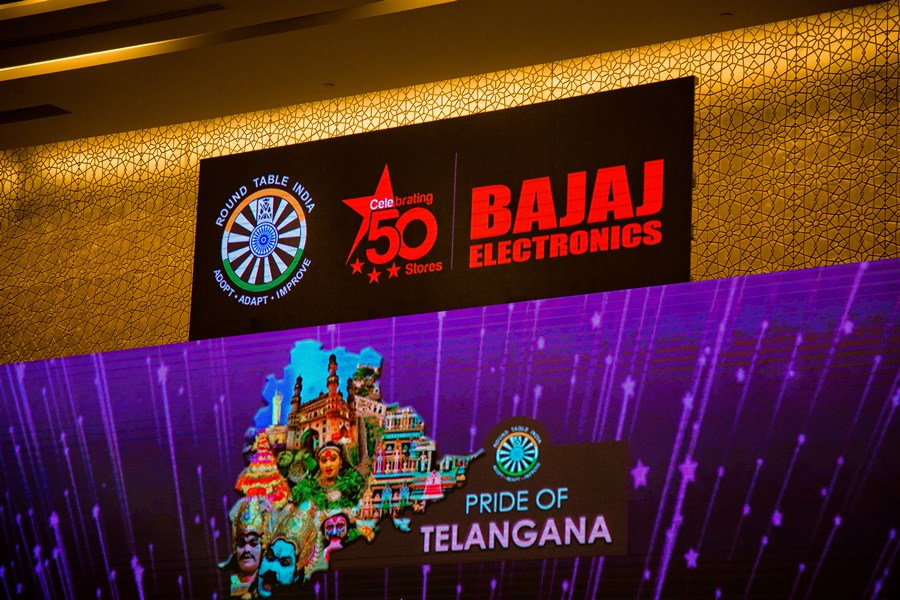 Pride of Telangana Awards Night – 2018